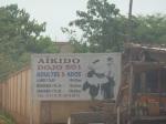 Dojo 501, ATT-bougou