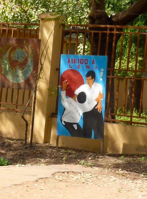 Sign for dojo at the National Engineering School, Dar Salam
