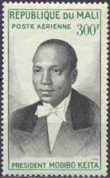 220px-keita_stamp_1961