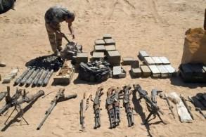 Mali arms
